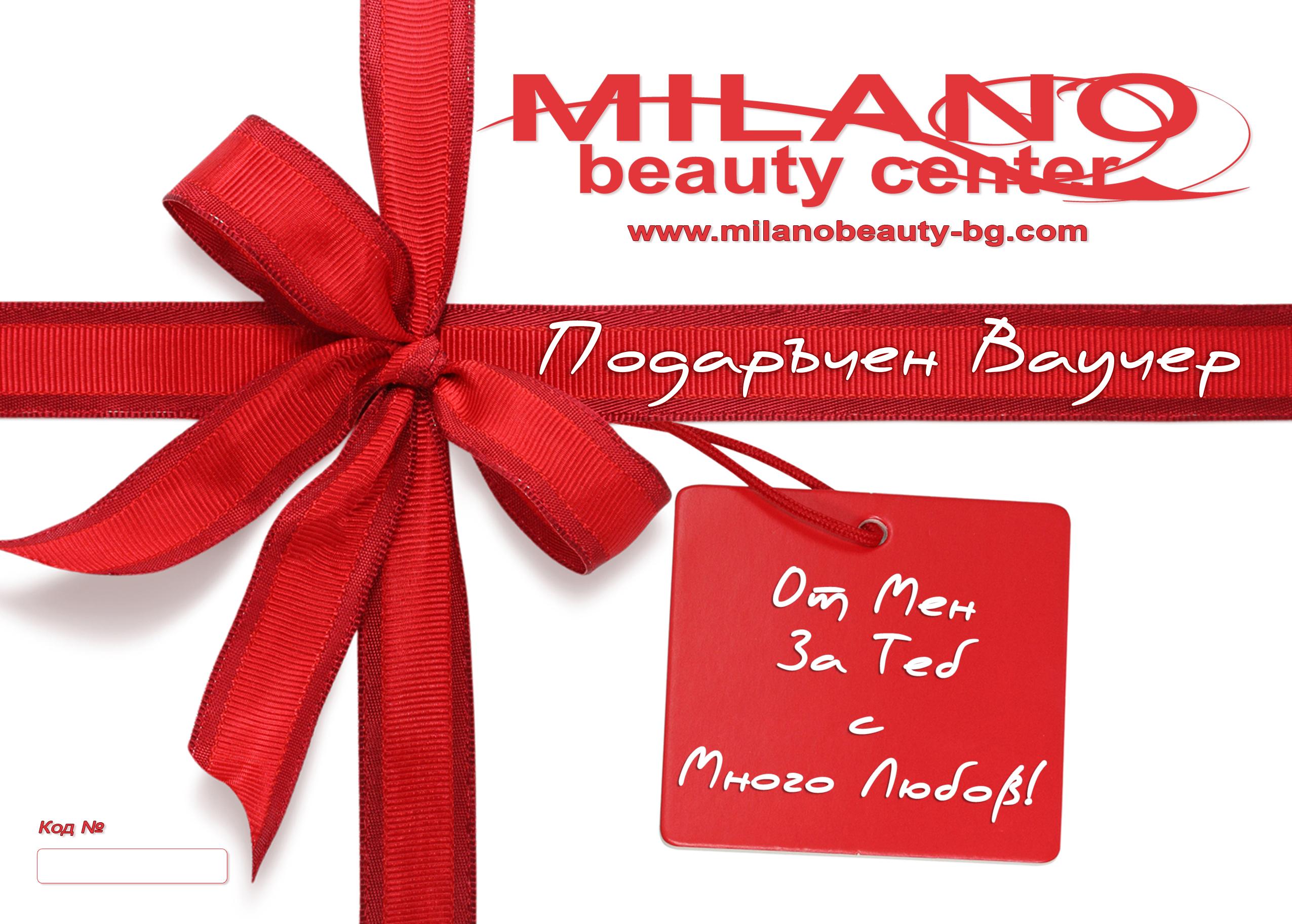 MilanoVoucherA5