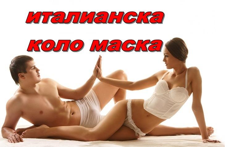 kola_dvoina