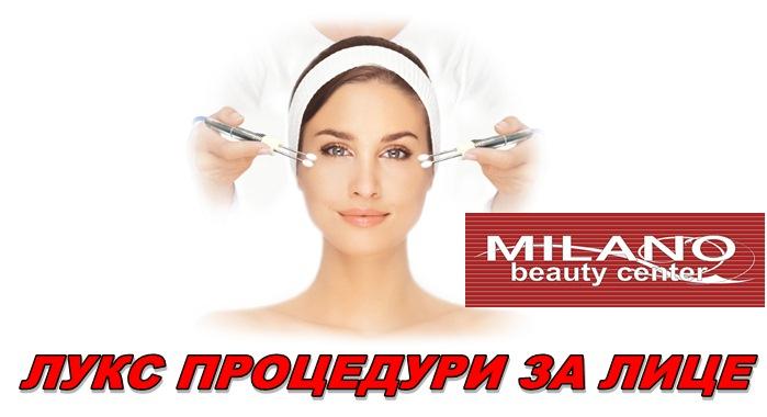 proceduri_lice_milano_beauty