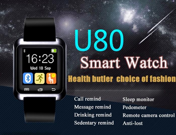 смарт-watch_u80-3