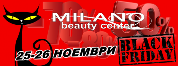 black-friday-milanobeauty-fb-2