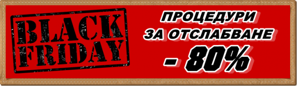 black-friday-milanobeauty-otslabvane1-plochka