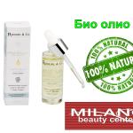 Био Ботаническо олио за коса – Rodolphe&Co