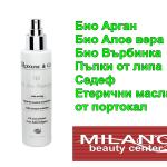 Био Възстановяващ спрей за коса – Rodolphe&Co