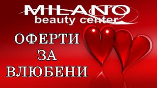 https://milanobeauty-bg.com/wp-content/uploads/2019/02/Sveti-Valentin-2019-1.png